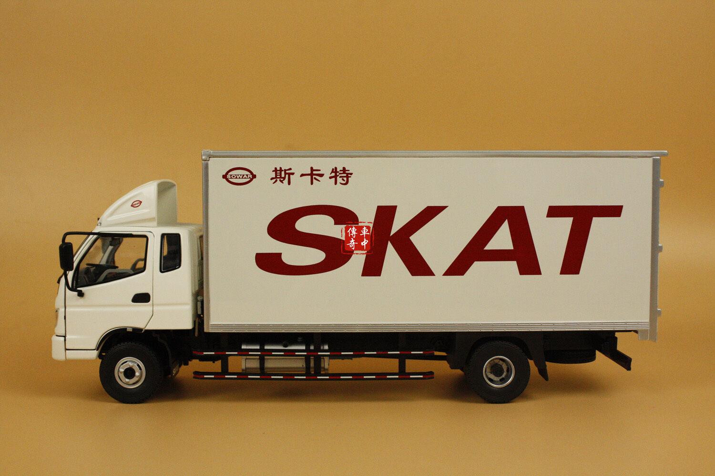 1 24 Lifan Shijun Sowar Skat conteneur camion metal diecast
