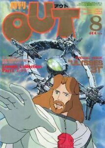 MAGAZINE-OUT-1981-ULYSSE-31-SHINGO-ARAKI-used