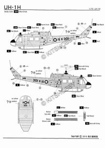 Helicopter stickers in addition 230933759672 besides 96876 Huey Helicopter Clip Art in addition Jnmvinylstudio furthermore 111064447363. on new huey helicopter