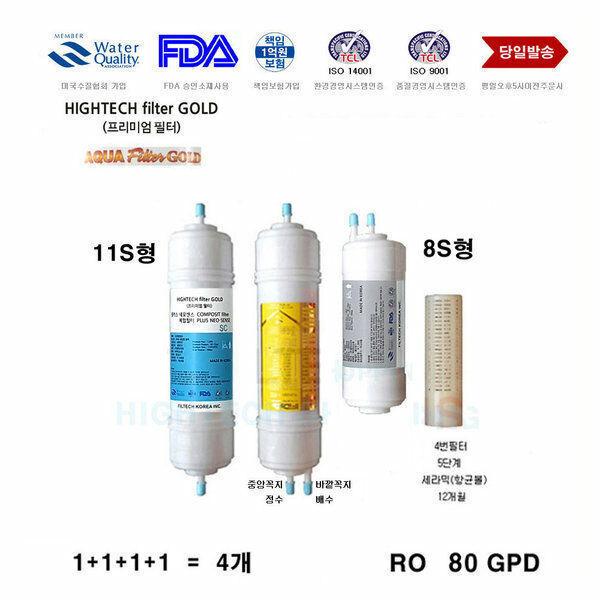 4pcs Replacement Water Purifier Filter Coway P-07QL High TechFresh_MC