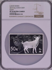NGC PF70 2015 China Lunar Series Goat 5oz Silver Coin with COA