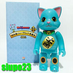 Medicom 100/% Ny@rbrick ~ Lucky Cat Ny@brick Green GID Ver 2 Bearbrick Be@rbrick