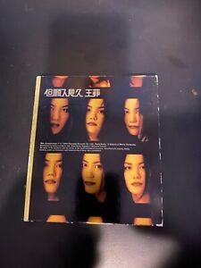 Faye-Wong-CD