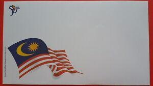 2020-Malaysia-Rukun-Negara-50-Years-Blank-Cover-amp-Info-Sheet