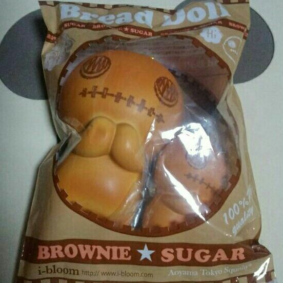 Bread Doll Brownie Sugar squeeze toys Rare form JAPAN Free shipping