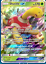 POKEMON-TCGO-ONLINE-GX-CARDS-DIGITAL-CARDS-NOT-REAL-CARTE-NON-VERE-LEGGI 縮圖 57
