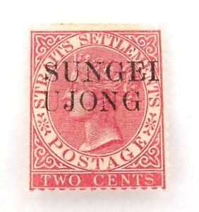 STRAITS-SETTLEMENTS-1883-QV-2c-SUNGEI-UJONG-OVERPRINT-MH-NICE-GRADE