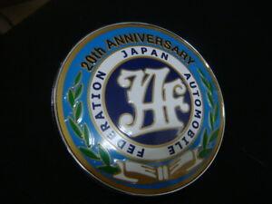 1X JAF 20th ANNIVERSARY JAPAN EMBLEM FEDERATION AUTOMOBILE BADGE ALUMINIUM
