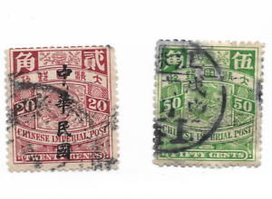 EARLY CHINA STAMP LOT JUMPING CARP, OVERPRINT IN KAI CHARACTERS