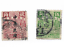miniature 1 - EARLY CHINA STAMP LOT JUMPING CARP, OVERPRINT IN KAI CHARACTERS