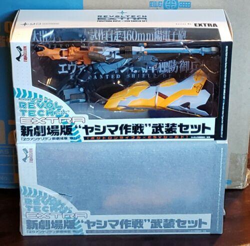 Neon Genesis Evangelion Positron Rifle /& ESV Shield Set MISB Revoltech