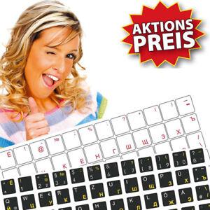 Tastaturaufkleber-Deutsch-Russisch-Keyboard-Sticker-Kyrillisch-Aufkleber
