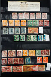 Lebanon-Loaded-Early-Stamp-Collection