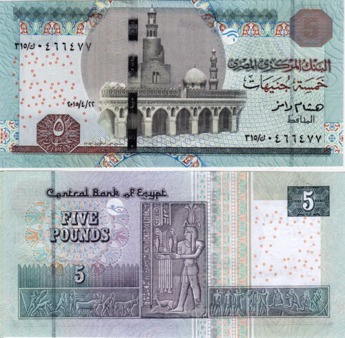"Year 2015 /"" Hisham Ramez /"" P63 UNC EGYPT Египет Ägypten New Issue 5 Pounds"
