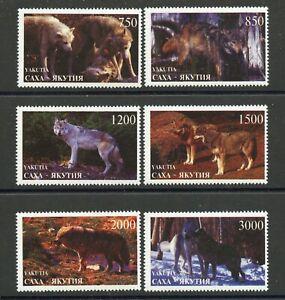 Wolf-Wolves-mnh-set-of-6-stamps-Sakha-Republic-Yakutia