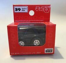 Takara Choro Q #39 Nissan Skyline GTS-R (In Stock USA)