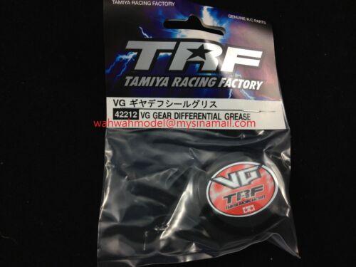 Tamiya 42212 VG Gear Differential Grease