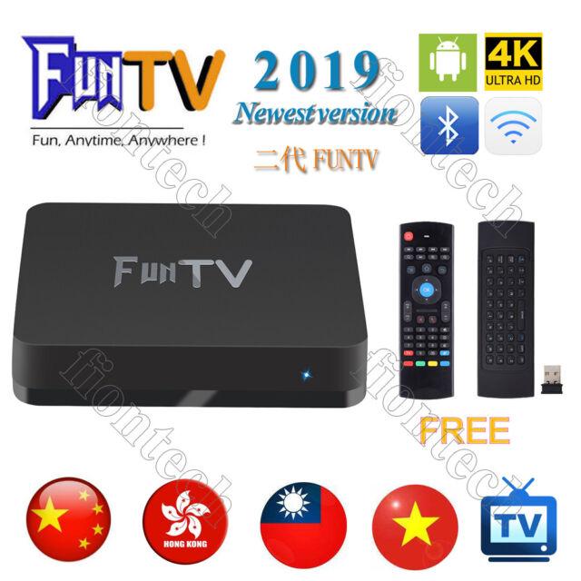 FUNTV TV Box Unblock Chinese HK/China Adult Channel 4K IPTV