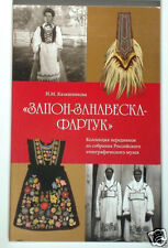 BOOK Russian & European Folk Costume Aprons ethnic dress Balkan Armenia Siberia