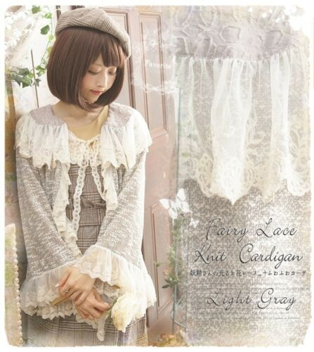 Jacket Retro Mori Cardigan Old Japan Girl Shabby Vintage Baroque Chic Lace xw44qIda