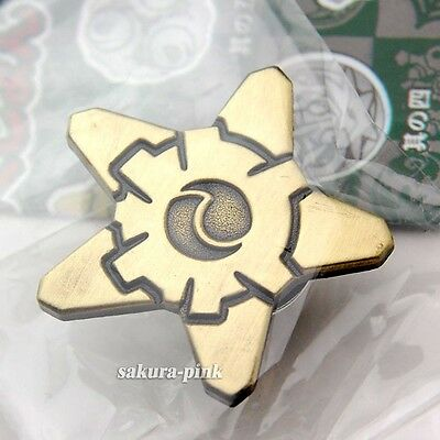 Vol.2 #3 Staryu Wagara Pokemon Center Limited Pins Collection Authentic Japan