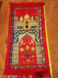Prayer Rug Carpet Musalla Exquisite Janimaz Mat Salat ...
