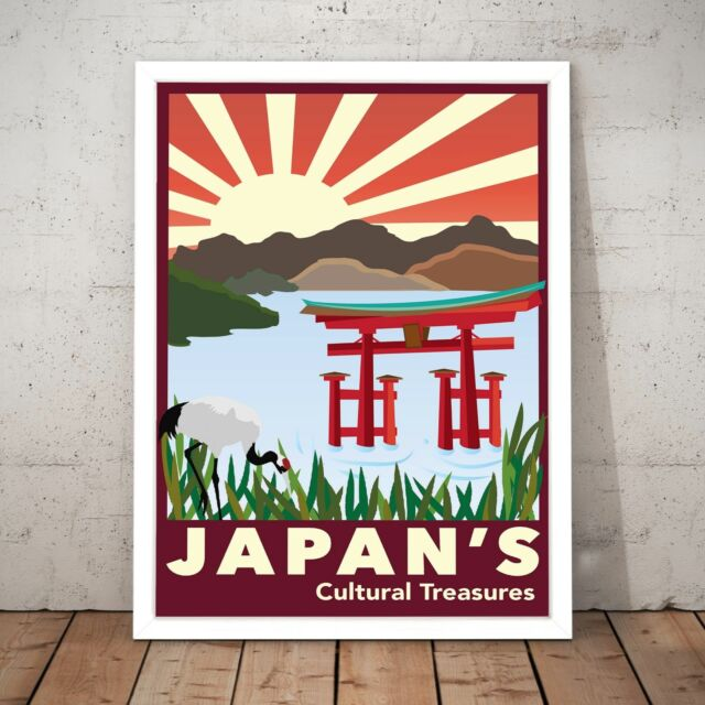 Painting Drawing Samurai Combat Fight Rising Sun Japan Canvas Art Print