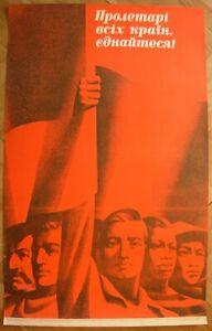 Soviet Original POSTER Proletarians of all countries unite Communist propaganda