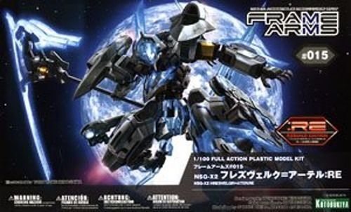 FRAME ARMS NSG-X2 HRESVELGR=ATER RE 1 100 Model Kit Kotobukiya NEW Japan