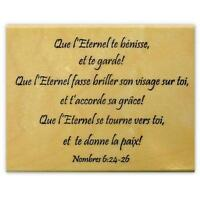 Numbers 6:24-26 French mounted rubber stamp, Aaronic Benediction scripture #21