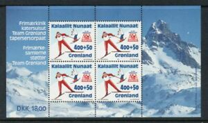 Greenland Sc B19a 1994 Lillehammer Winter Olympics stamp sheet mint NH