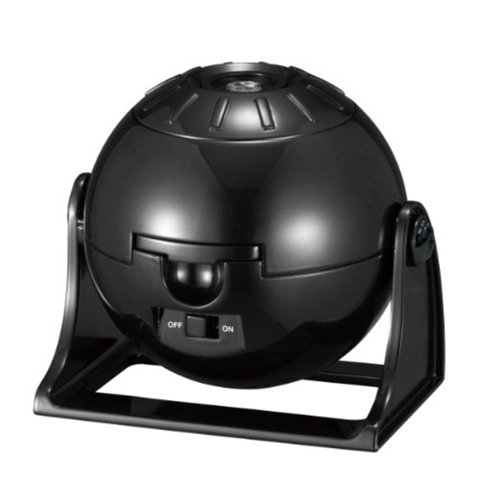 Sega Juguetes HomeEstrella Luz Negro hogar planetario envío gratuito con nº de seguimiento nuevo Japón