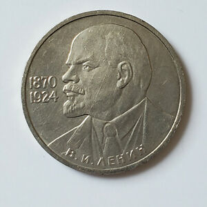 USSR 1 Ruble Commemorative Coin V.I. Lenin Nearly Uncirculated 1985