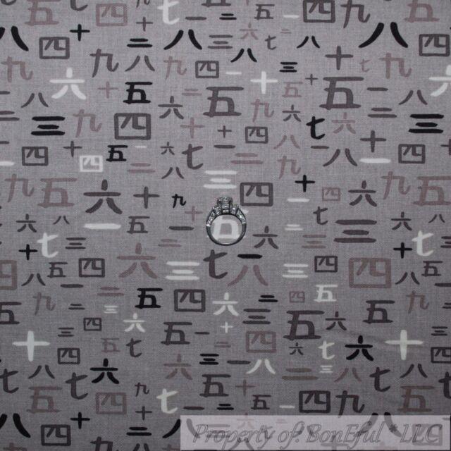 BonEful Fabric FQ Cotton Quilt Gray Black Asian Symbol Writing Japanese Stripe S