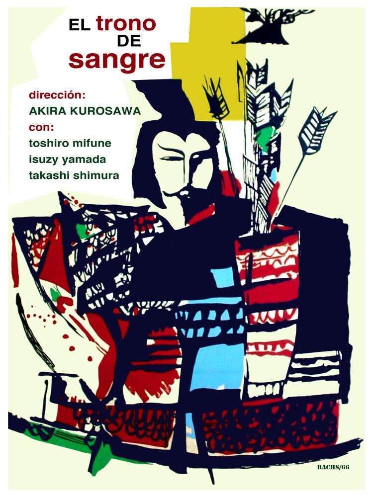 El Trono de sangre film POSTER. Stylish Graphic Designs.Wall art Decoration.3007