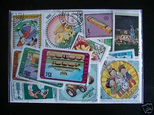 Bien Timbres Asie / Mongolie : 100 Timbres Tous Differents / Mongolia Stamps