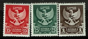 Indonesia-SC-359-361-Mint-Hinged-Hinge-Rem-S1538