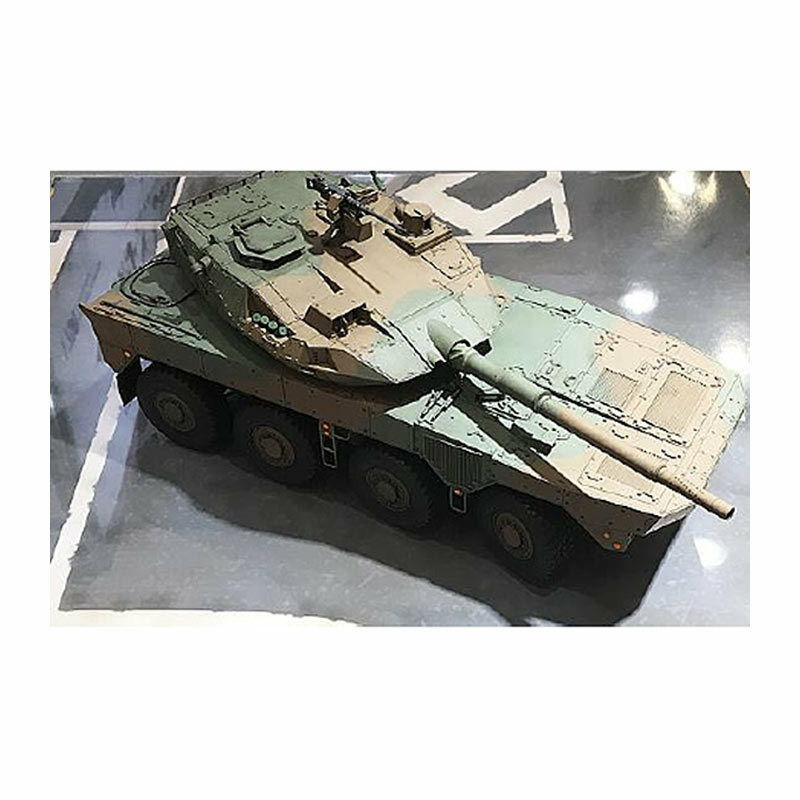 TAMIYA 35361 JGSDF Type 16 MCV 1 35 Tank Model Kit