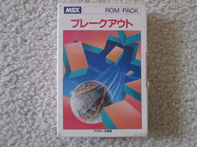 Breakout (MSX) Game in Box No Manual