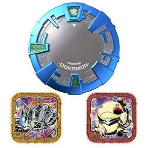 BANDAI-Digimon-Universe-App-Monster-Ring-Cover-Set-DoCoMo-Ver-NEW