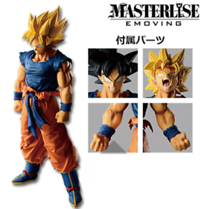 BANPREST Ichiban Kuji BATTLE OF WORLD DRAGONBALL LEGENDS Son Goku Ultra Instinct
