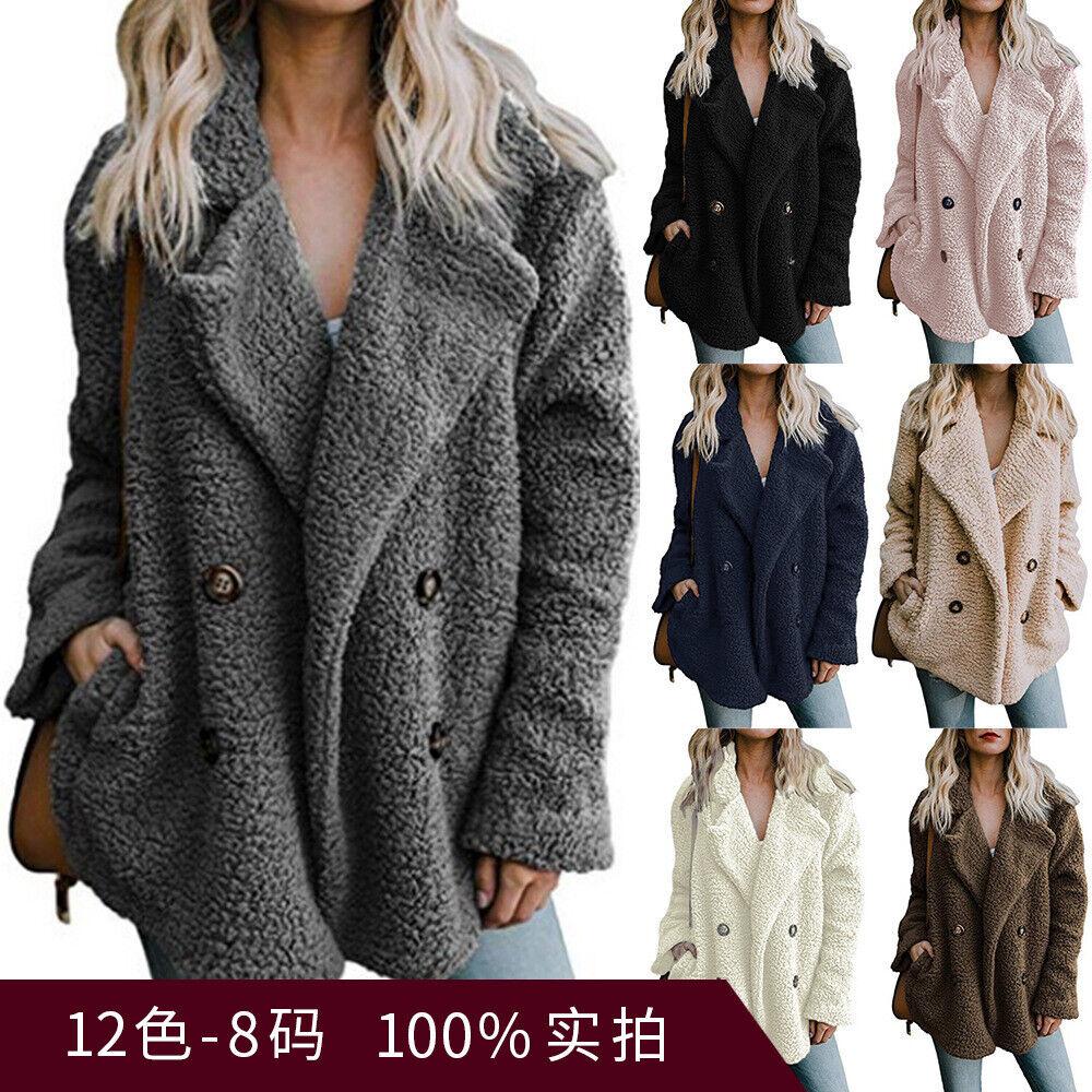 Women Ladies Fleece Coats Teddy Bear Fur Baggy Warm Jacket Winter Fluffy Outwear