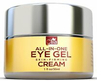 Clia All In One Eye Gel For Wrinkles, Puffiness, Bags & Dark Circles 1oz 30ml Sw