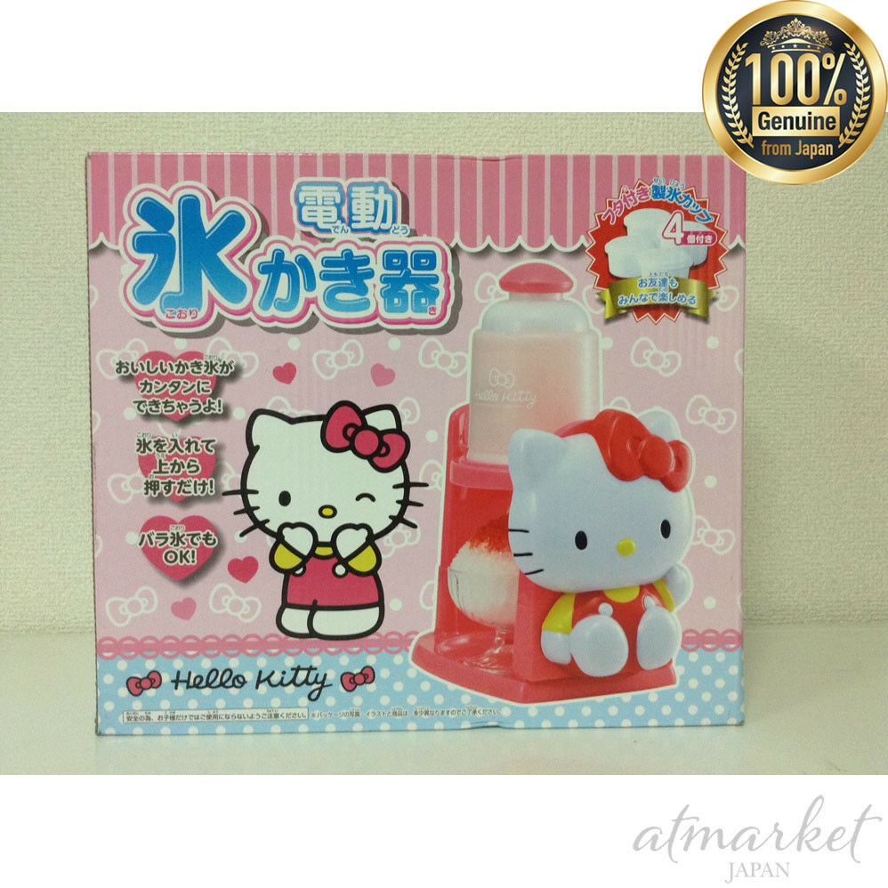 Doshisha électrique Grattoir Racloir à Glace Hello Kitty DIS-1654 Kt Cuisine