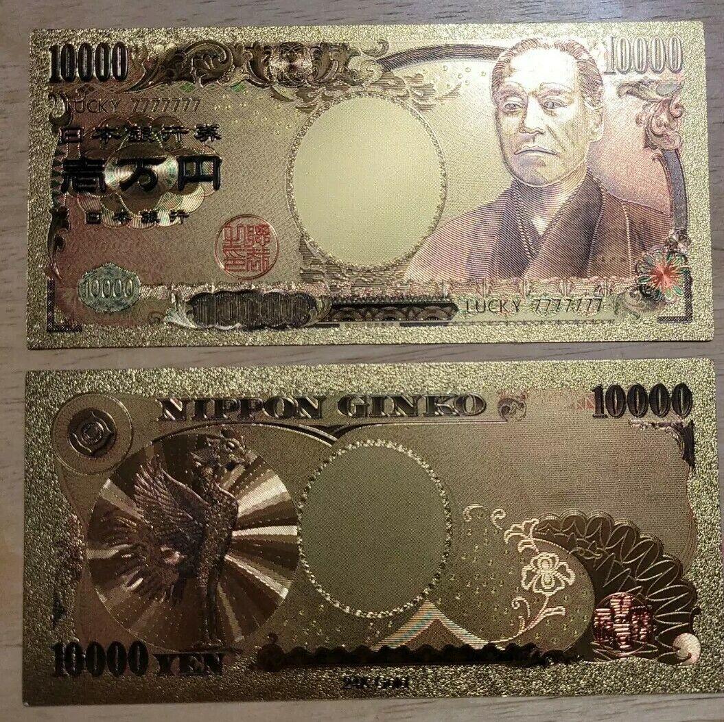 Lot 10 Pcs Color Gold Japan Banknote 10,000 Yen Paper Money Crafts Beautifully