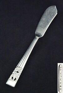 VINTAGE-ART-DECO-ONEIDA-COMMUNITY-HAMPTON-BUTTER-PRESERVE-KNIFE-SILVER-PLATE