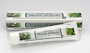 Greek-Toothpaste-Mastic-amp-herbs-with-mastic-amp-spearmint