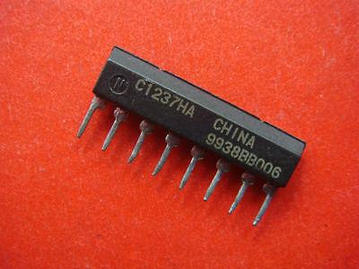2pcs UPC1237HA C1237HA IC chips NEW