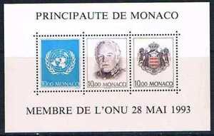 Monaco 1993 Yv N°BF62 Mnh** Monaco joining U.N.O. - France - Monaco 1993 Yv NBF62 Mnh Monaco joining U.N.O. - France