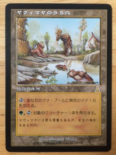 Yavimaya Hollow Japanese Urza/'s Destiny mtg SP